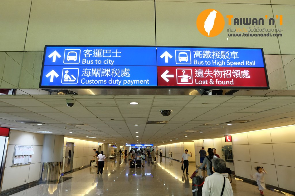 airport-sign3