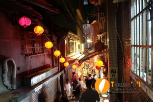 jiufen-night