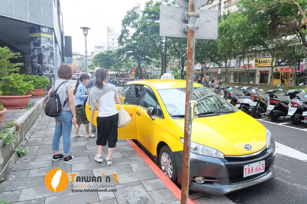 taxi-to-jiufen