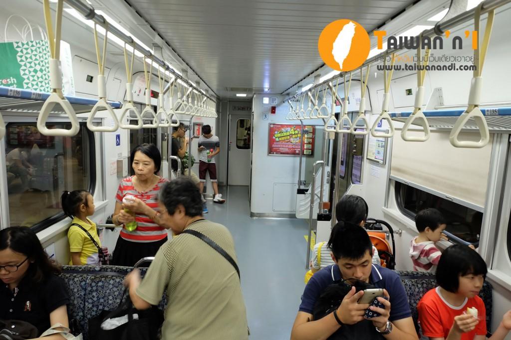 TRA-train