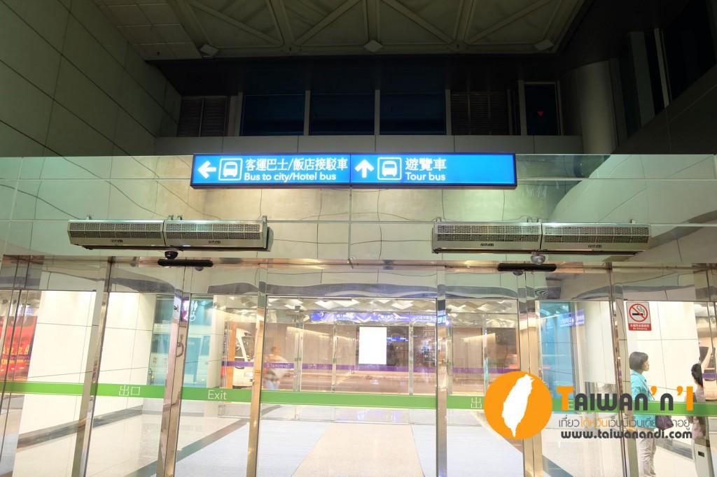 airport-label3