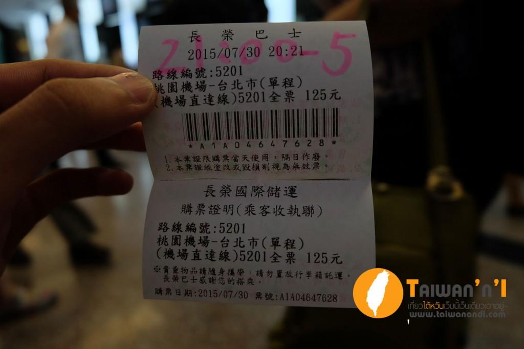 evergreen-bus-ticket
