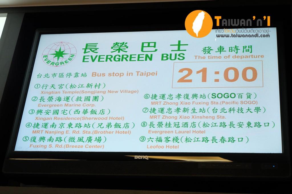 evergreen-bus2