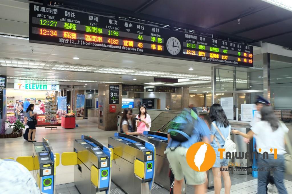 platform-sign