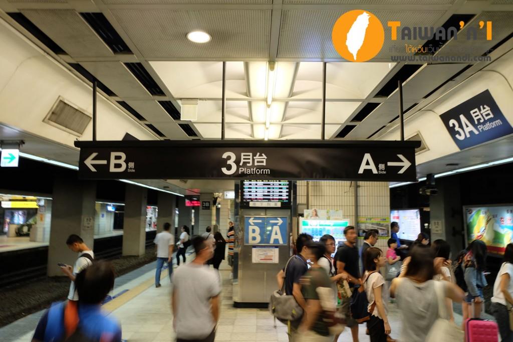 platform-sign2