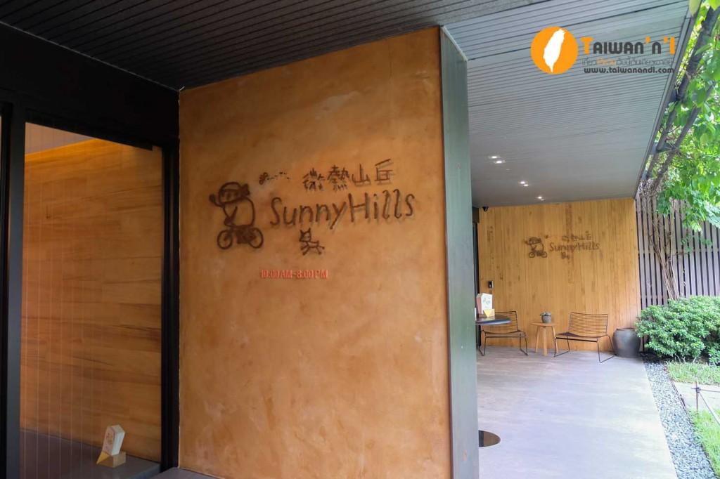 Sunnyhills3