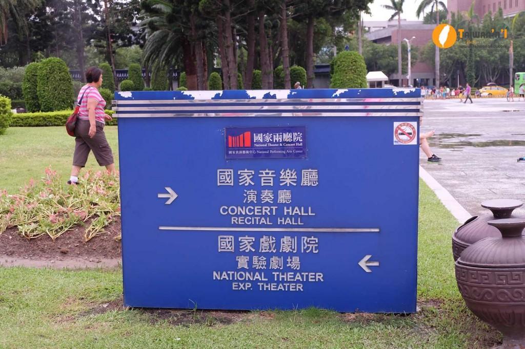 cks-memorial-hall1