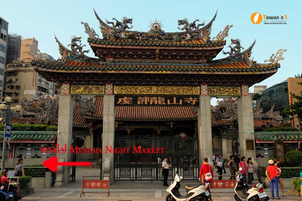 longshan-temple10