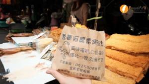 mengjia-night-market