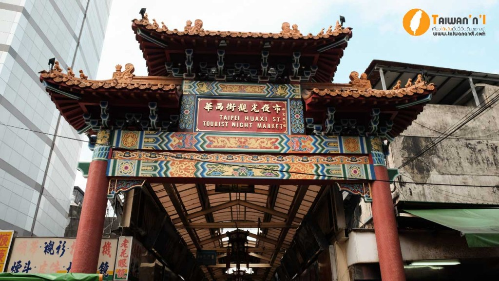 mengjia-night-market2