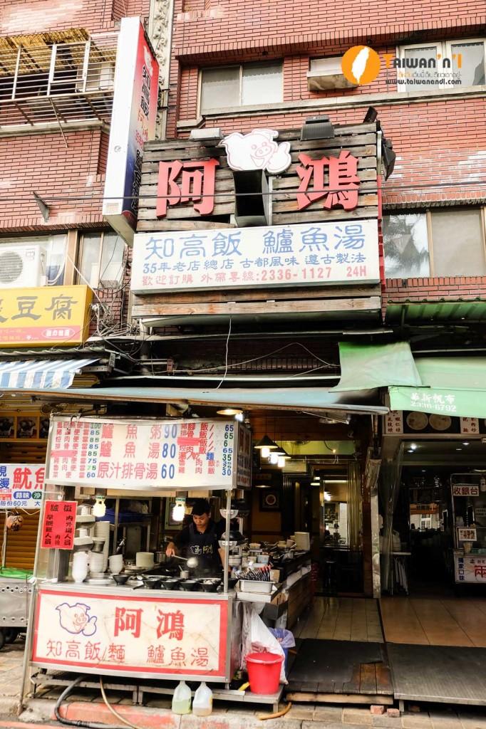 mengjia-night-market3
