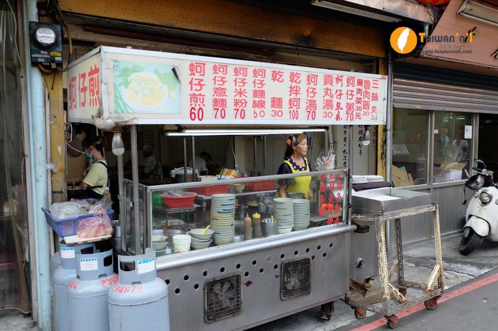mengjia-night-market7