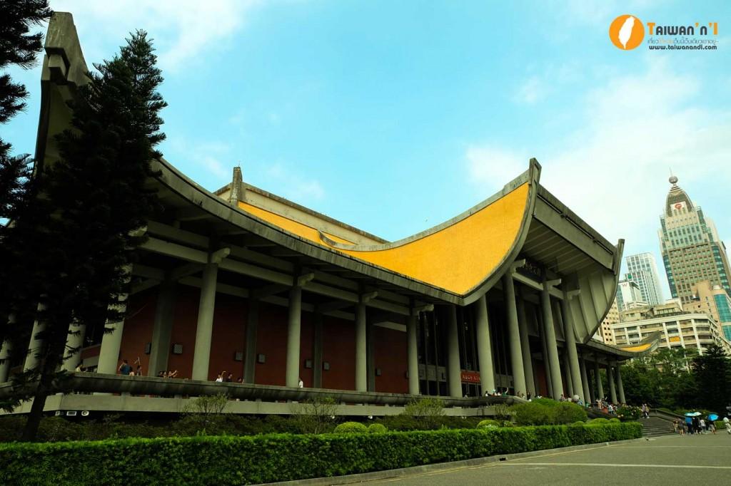 sun-yat-sen-memorial-hall