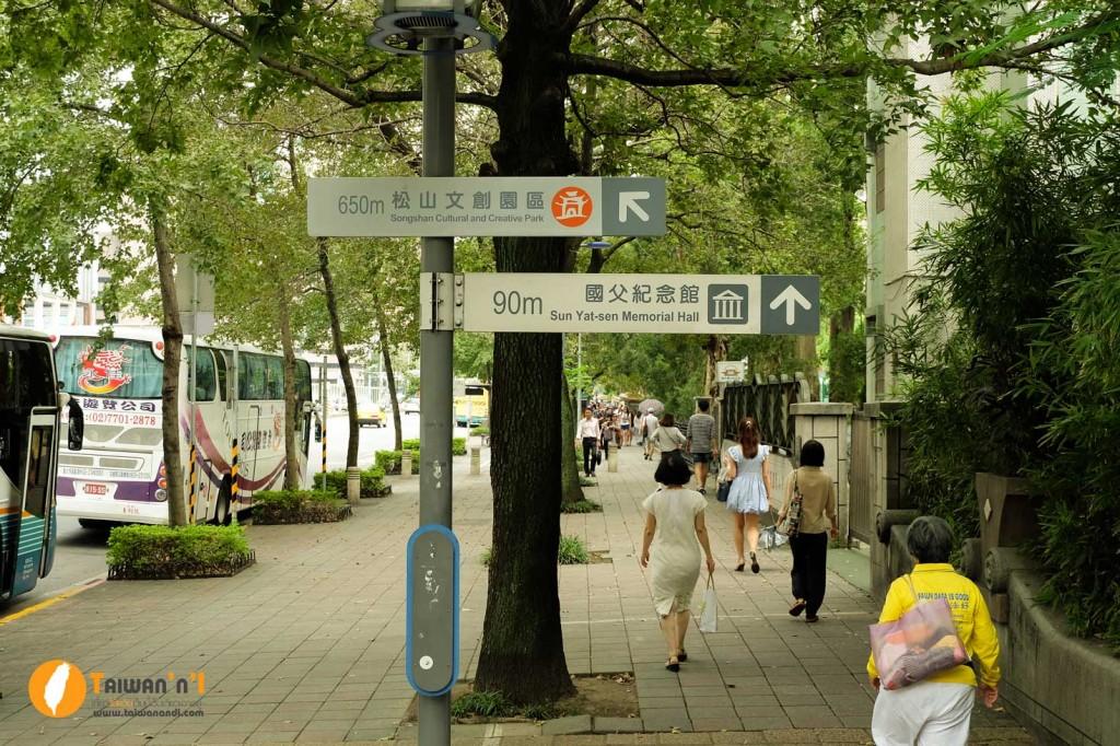 [รีวิวที่เที่ยวไต้หวัน] Sun Yat-sen Memorial Hall อนุสรณ์สถาน ดร.ซุน ยัตเซน