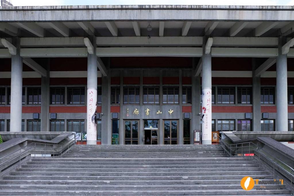 sun-yat-sen-memorial-hall4
