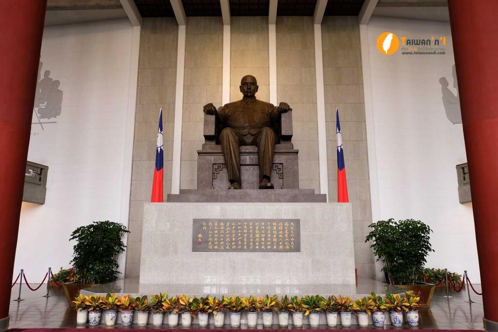 sun-yat-sen-memorial-hall5