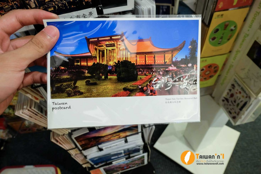 sun-yat-sen-memorial-hall9