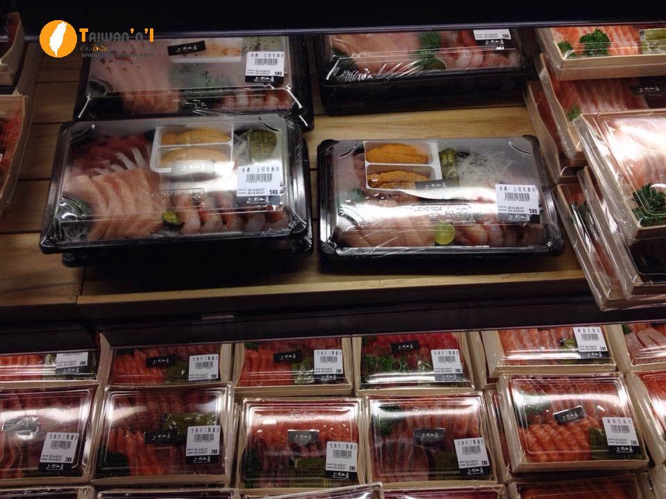 Fish-market11