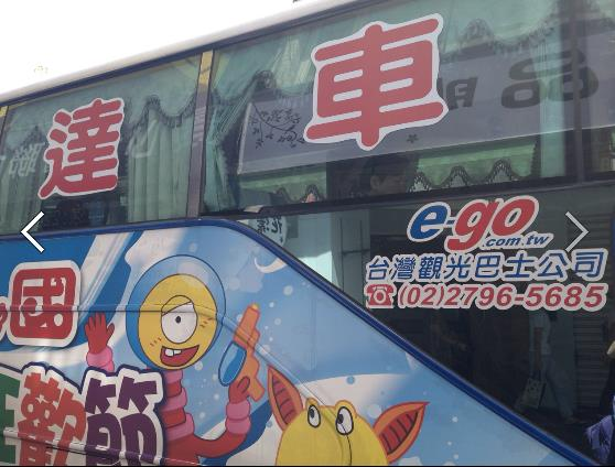 leofoo theme park2