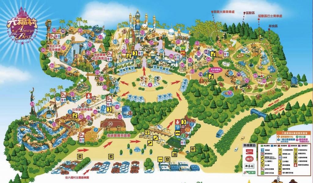 leofoo theme park5