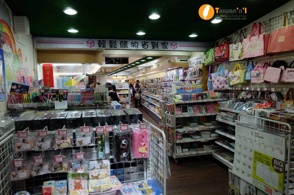 shida-night-market11