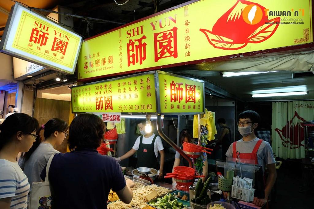shida-night-market2