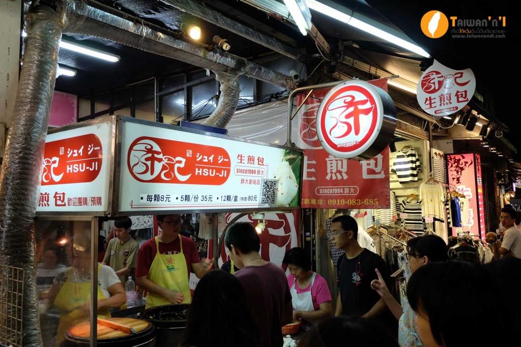 shida-night-market4