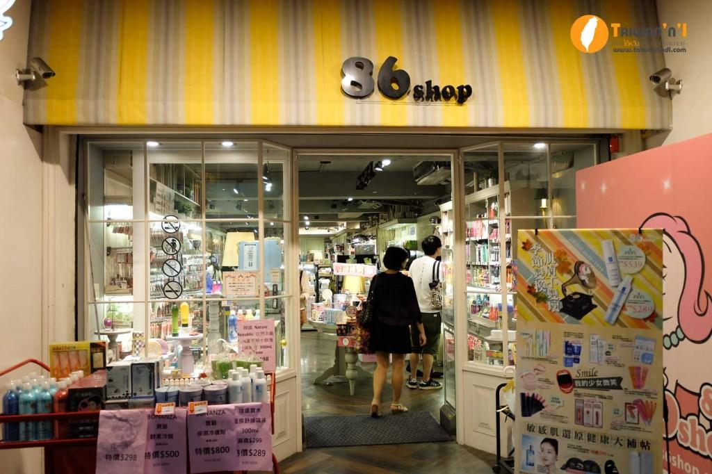 shida-night-market6