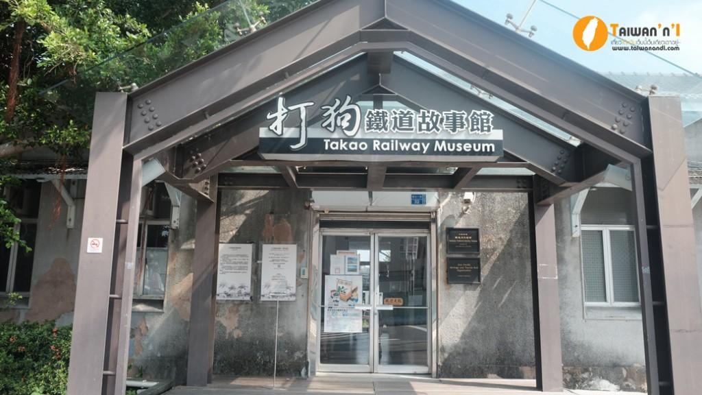 kaohsiung31