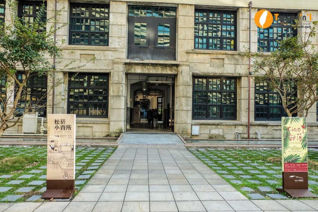 songshan-cultural-park19