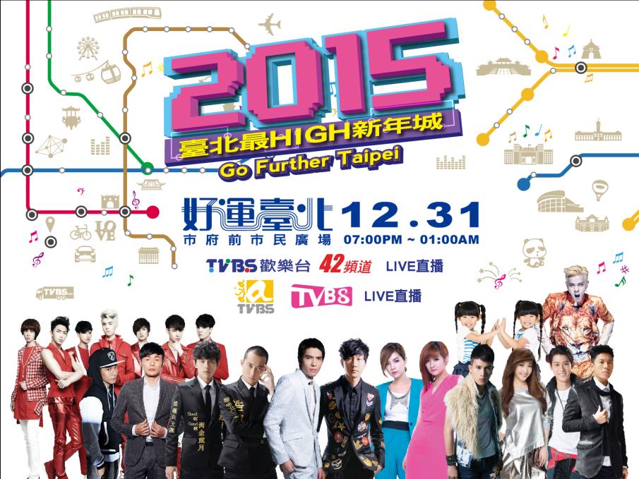 countdown-taiwan4