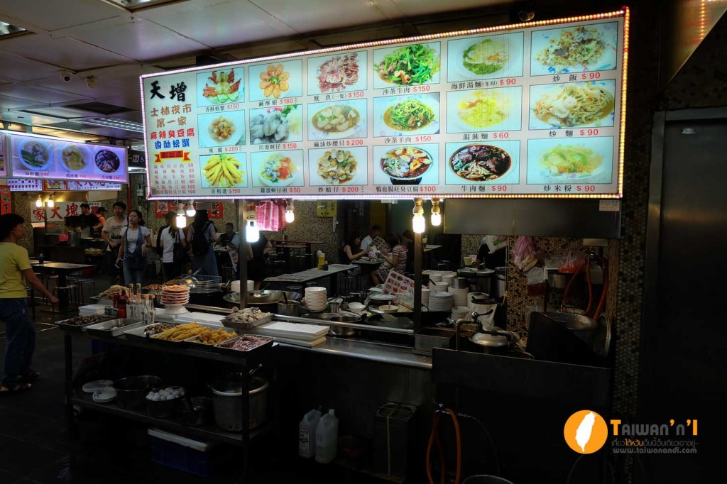 shilin-night-market11