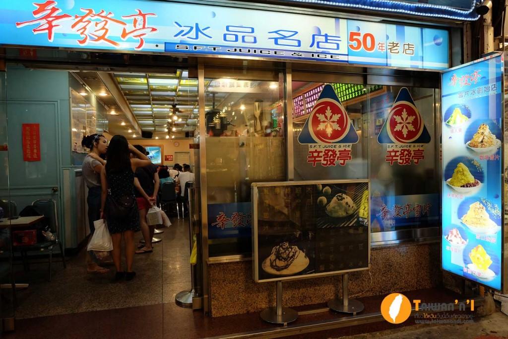 shilin-night-market8