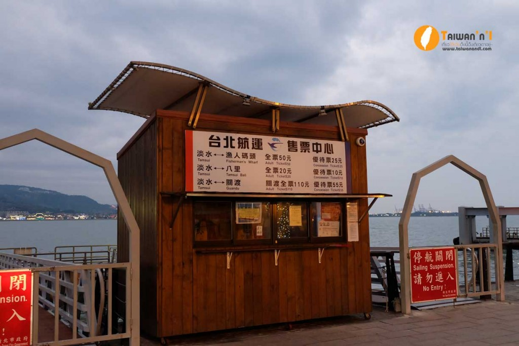 tamsui27